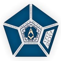 1717 Masonic Commemorative Token Logo
